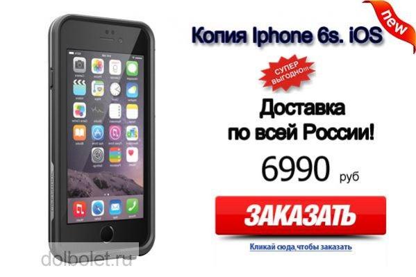Купить В Челябинске Дешево