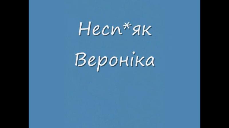 вербівка_2016