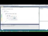 Язык программирования C# (Урок 04 из 24. Массивы.)