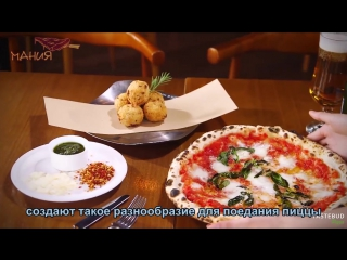 [Mania]  There Is Something About Pizzas in Korea (кое-что о пицце в Корее)