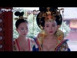 ► Императрица Китая — 53 серия