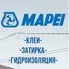 Mapei Екатеринбург