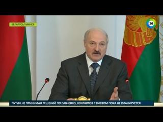 Лукашенко о партнерстве с Западом и дружбе с Россией: Такая судьба