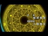 аниме сакура собирательница карт опениг 2 сакура ангелочек