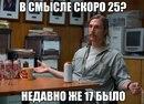 Денис Четвериков фото #24