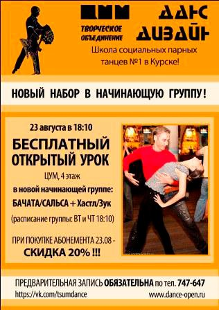 https://pp.vk.me/c633222/v633222846/45ea1/_Pb8jaqnx1g.jpg