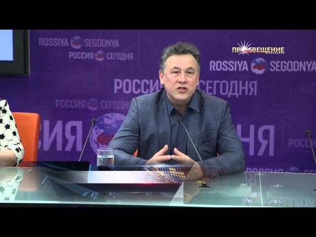 ММСО-2016 | НАШЕ ВРЕМЯ | канал ПРОСВЕЩЕНИЕ