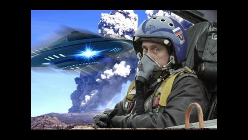 США в панике летает как НЛО Сухой Т-50 ПАК ФА Клип с Путиным