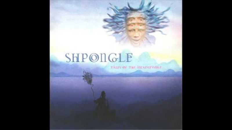 Shpongle - Once Upon the Sea of Blissful Awareness