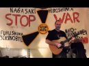 David Rovics - Die Internationale - Coop Anti-War Cafe Berlin