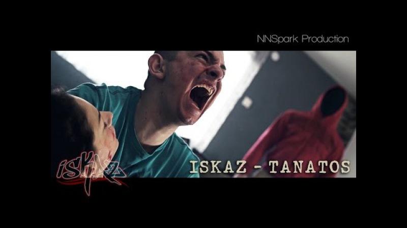 ISKAZ - Tanatos ft. MARČELO, RAID (Ultra HD 4K OFFICIAL VIDEO 2016)