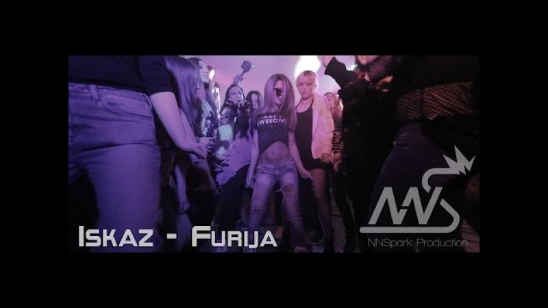 ISKAZ - Furija (MTV Premijera)