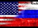 Америка рухнет и переедет в... Россию