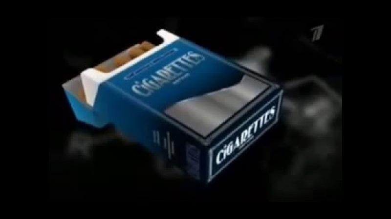 Как производят современные сигареты. Смотреть всем.