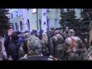 Краматорск. Армия Юго Востока 12 апреля 2014