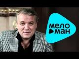 Премьера 2016 - Александр Дюмин -  Кареглазая  -  (Official Audio)