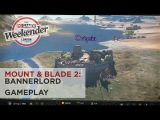 Mount & Blade 2: Bannerlord — Gameplay «PC Gamer Weekender»  | Геймплей с «PC Gamer Weekender»