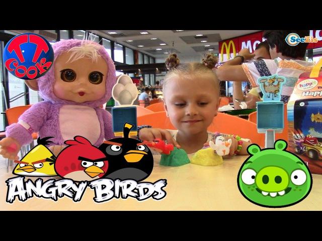 Baby Monkey. Ярослава открывает Хеппи Мил. Игрушки для детей. Happy Meal McDonald's