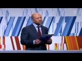 Сергей Миронов: Между властью и обществом очень большая пропасть ...