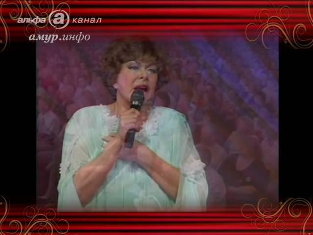 Пьехе ты не скажешь: «До свиданья...» Концерт народной артистки СССР Эдиты Пьехи в ...