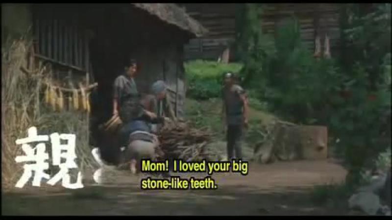 Легенда о Нараяме/Narayama-bushi kô (1983) Трейлер