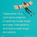 Максим Самосват фото #41