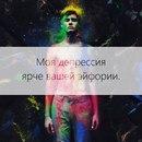 Максим Самосват фото #40