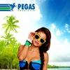 ★ PEGAS Touristik ✈Ростов-на-Дону✈Горящие Туры