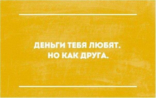 http://cs633223.vk.me/v633223116/3c5a/zTJDx_ua478.jpg