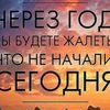 БИЗНЕС-ИДЕЯ на миллион. Киров