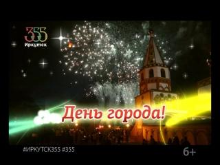 День Города 2016 - праздничный фейерверк