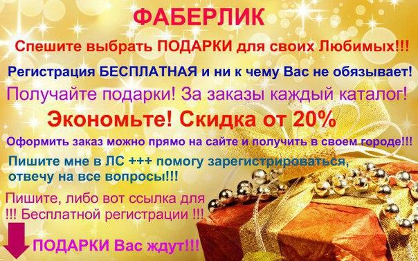 http://cs633223.vk.me/v633223199/3a61/12bKEJqWq54.jpg