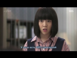 [Mania] Страшно красивая _ Beautiful Gong Shim 3_20 [720]