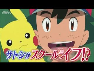 Pokemon Sun & Moon PV CM