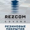 Rezcom Covers