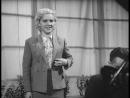 Песнь о дружбе (1941)