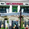 Итальянское кафе Массимилиано. Москва