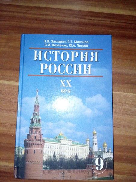 книга обж 8 класс