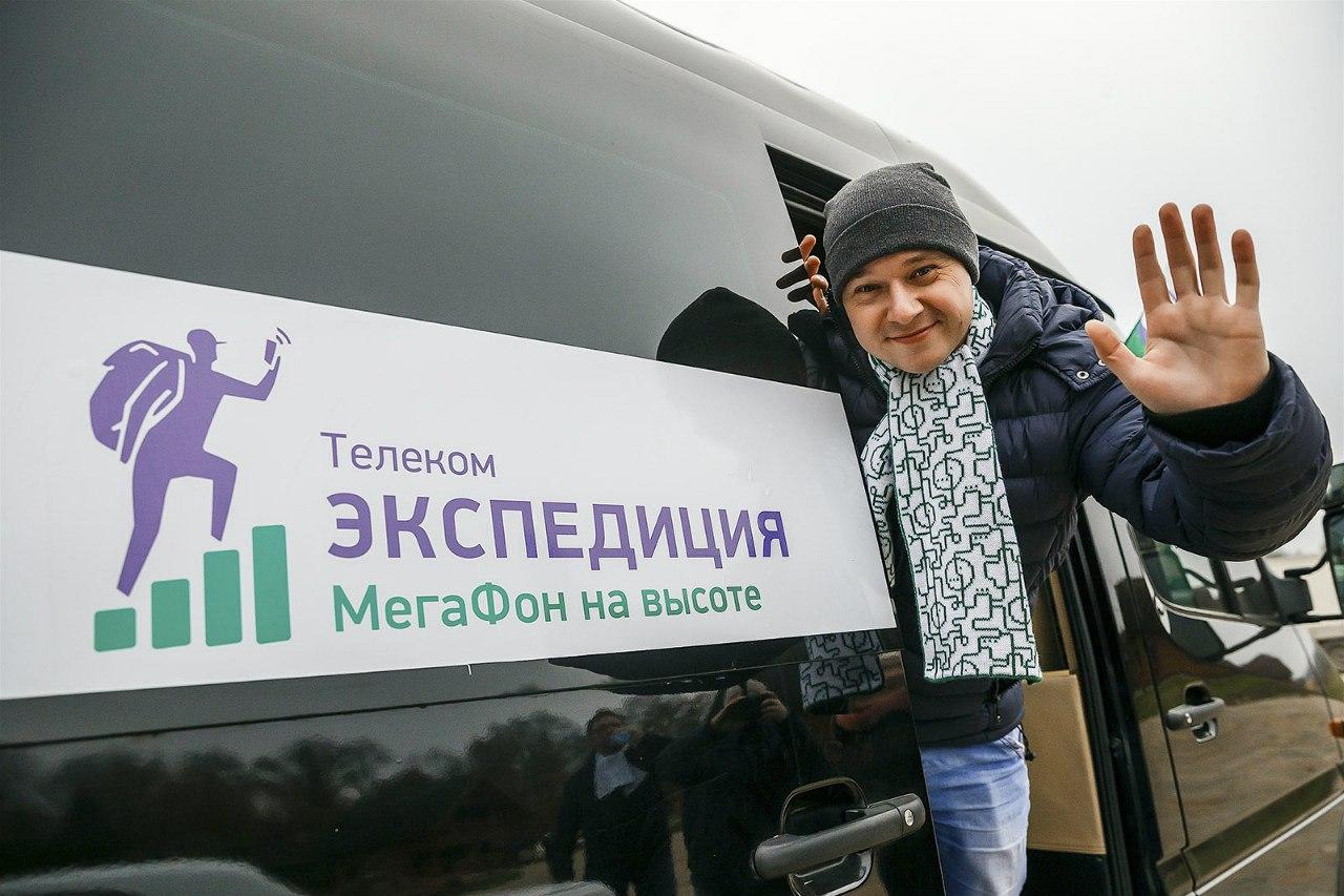 Журналисты и блогеры тестируют качество связи «МегаФона» в Сочи