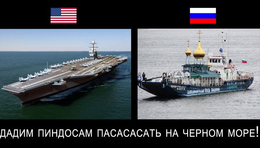 """Представлені Путіним гіперзвукові ракети """"Авангард"""" горять в атмосфері, - розвідка США - Цензор.НЕТ 8079"""