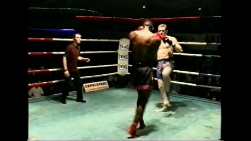 Сергей Архипов VS Реми Боньяски