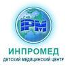 Инпромед - детский медицинский центр