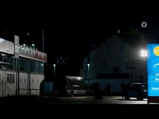 Ночной психолог (2016) [Страх и Трепет]