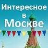 2do2go: Москва