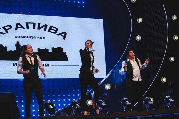 Текстовый онлайн третьей 1/8 Международной Лиги МС КВН 2016.