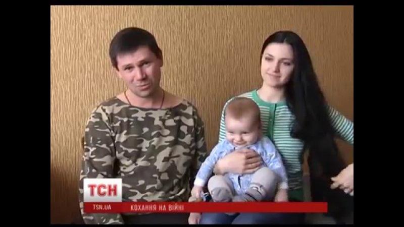 Боец, которому удалось выйти с Дебальцево, на передовой нашел свою любовь