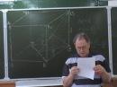 Подготовка к ЕГЭ: Расстояние от точки до плоскости