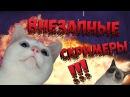 Очень страшный ХОРРОР!! ● Don't Starve - The Screecher (Horror Mod)