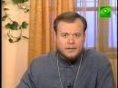 Деяния Святых Апостолов. Рассказ об Апостоле Павле.