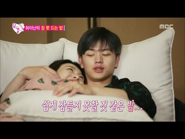 [We got Married4] 우리 결혼했어요 - Pillow Joy´s head on Sung Jae´s arm 20160123